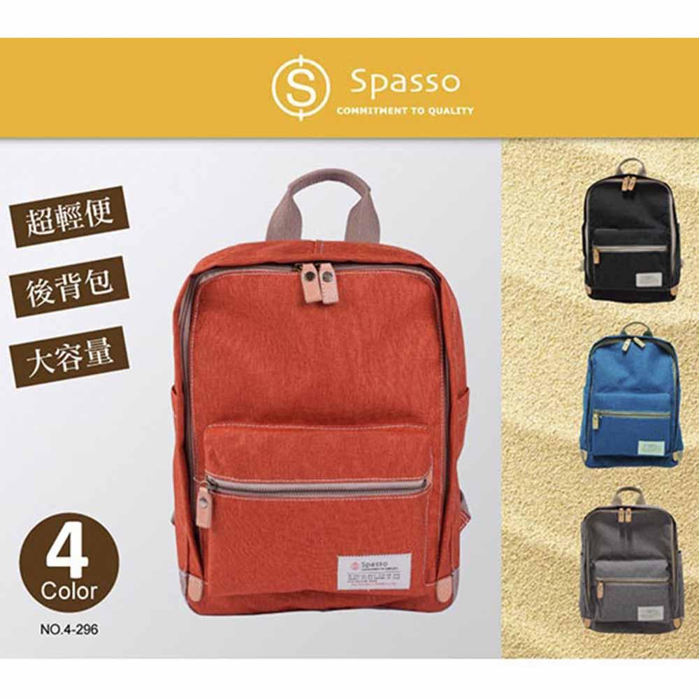SPASSO 日本同步款 帆布後背包 旅行收納 四色