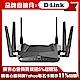 D-Link 友訊 DIR-X5460 AX5400 Wi-Fi 6 gigabit 雙頻無線路由器分享器 電競飆速 高速傳輸 product thumbnail 2
