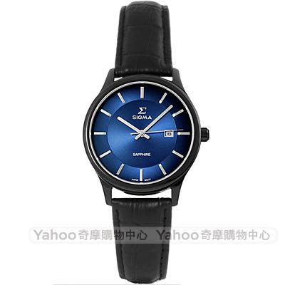 SIGMA簡約藍寶石鏡面真皮女手錶-藍X黑/30mm