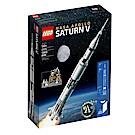 樂高LEGO IDEAS 系列 - LT21309 阿波羅計畫農神 5 號火箭