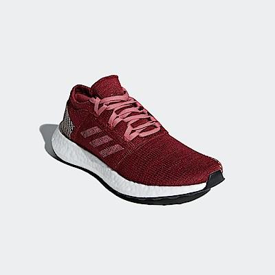 adidas Pureboost Element 跑鞋 女 B75768
