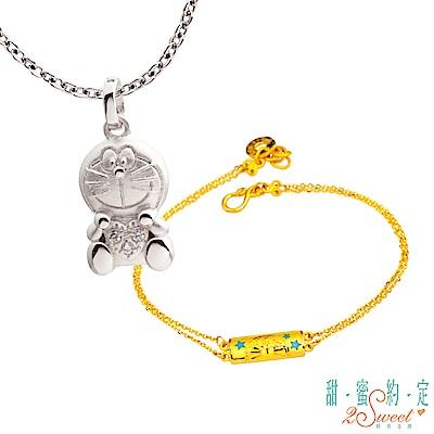 甜蜜約定 Doraemon 唯一哆啦A夢純銀墜子+宇宙樂園黃金手鍊