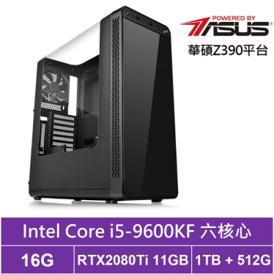 華碩Z390平台[白龍神將]i5六核RTX2080Ti獨顯電玩機