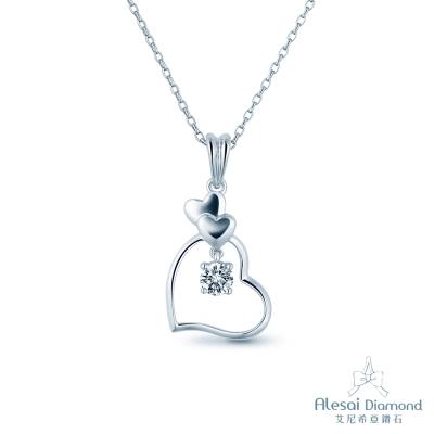 Alesai 艾尼希亞鑽石 50分 F-G成色 鑽石項鍊 愛心項鍊