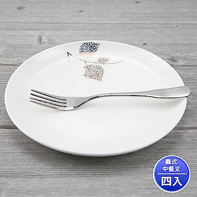 王樣義式中餐叉子304厚料不銹鋼水果叉(4入組)