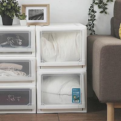 完美主義 加高可堆疊收納箱/塑膠櫃/收納櫃 2入組