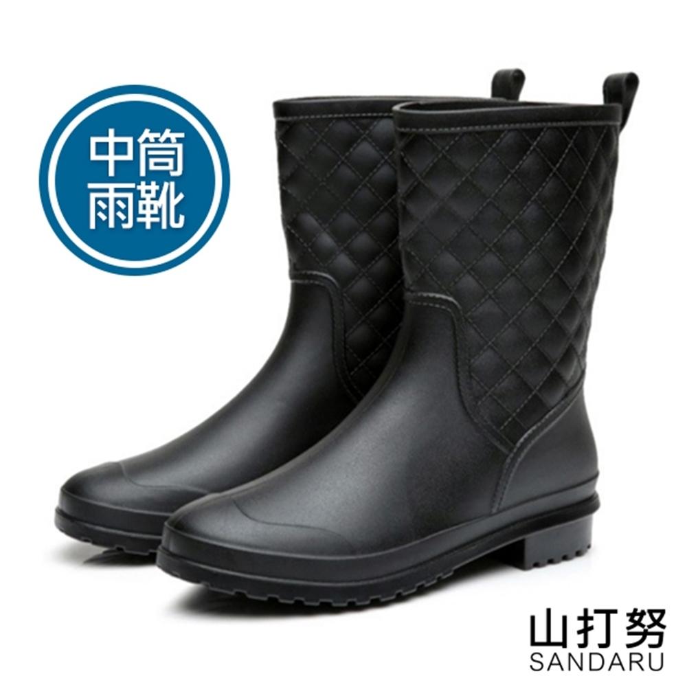 山打努SANDARU-防水雨靴 菱格紋中筒雨靴