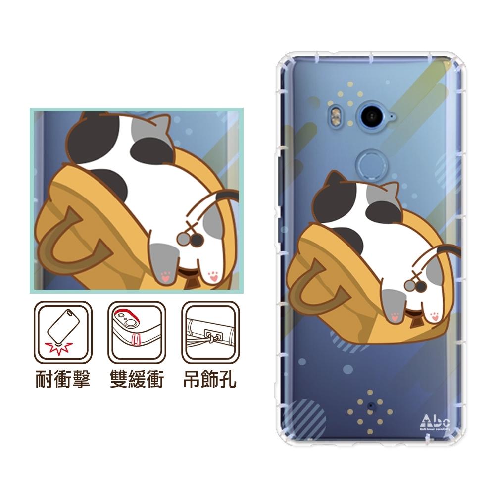 反骨創意 HTC 全系列 彩繪防摔手機殼-Q貓日常(耍賴貓)