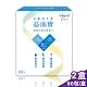 InSeed 益菌寶 乳酸菌粉劑食品 60包X2盒 (輕盈順暢 促進代謝) product thumbnail 1