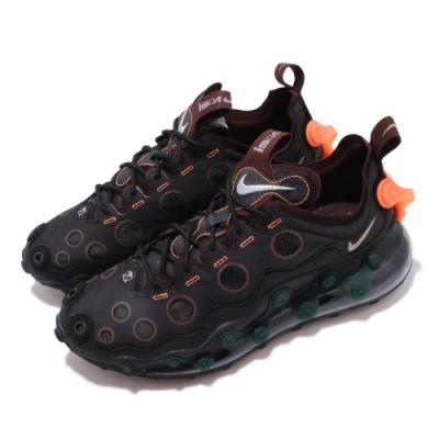 Nike 休閒鞋 Air Max 720 ISPA 男鞋