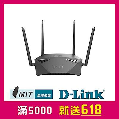D-Link 友訊 DIR-1950 AC1900 MU-MIM