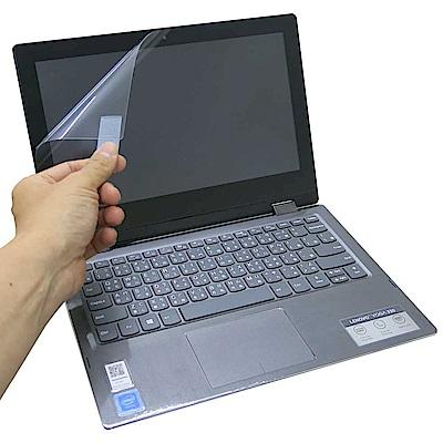 EZstick Lenovo YOGA 330 11 IGM 專用 螢幕保護貼