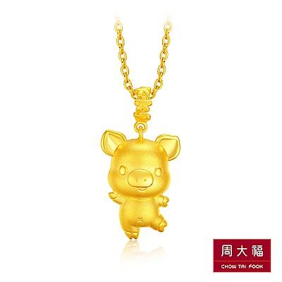 周大福 豬年生肖 桃花金豬黃金吊墜(不含鍊)