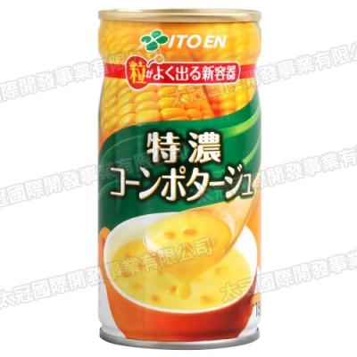 伊藤園 特濃玉米濃湯185(185g)