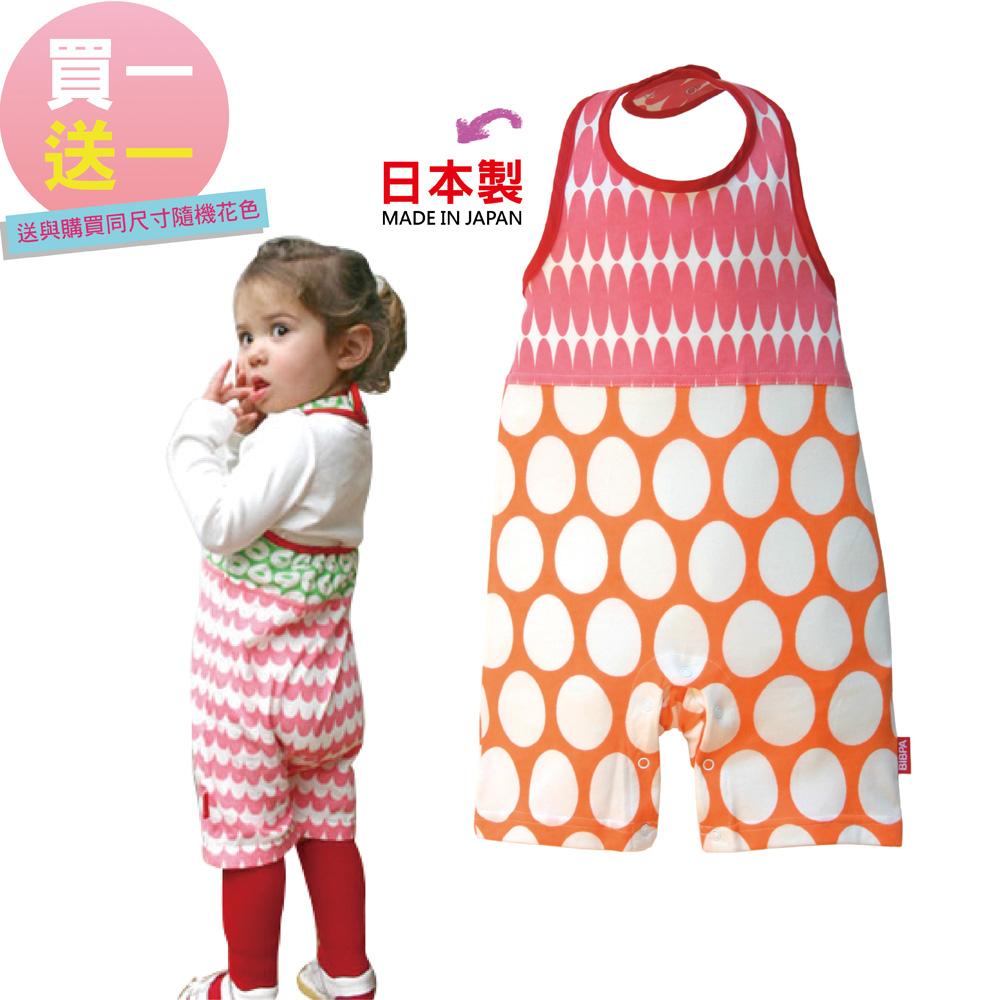 【買一送一】日本製 BIBPA 露背式連身包屁衣 (橢粉+橘)