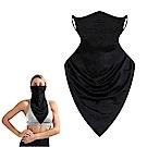 活力揚邑 冰絲涼感防曬抗UV吸濕排汗三角頭巾面罩-黑灰