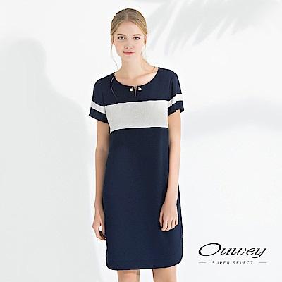 OUWEY歐薇 海洋風藍白配色珍珠造型洋裝(藍)