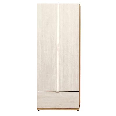 文創集 佛帕德時尚2.5尺二門衣櫃/收納櫃(吊衣桿+單抽屜)-75x60x197cm免組
