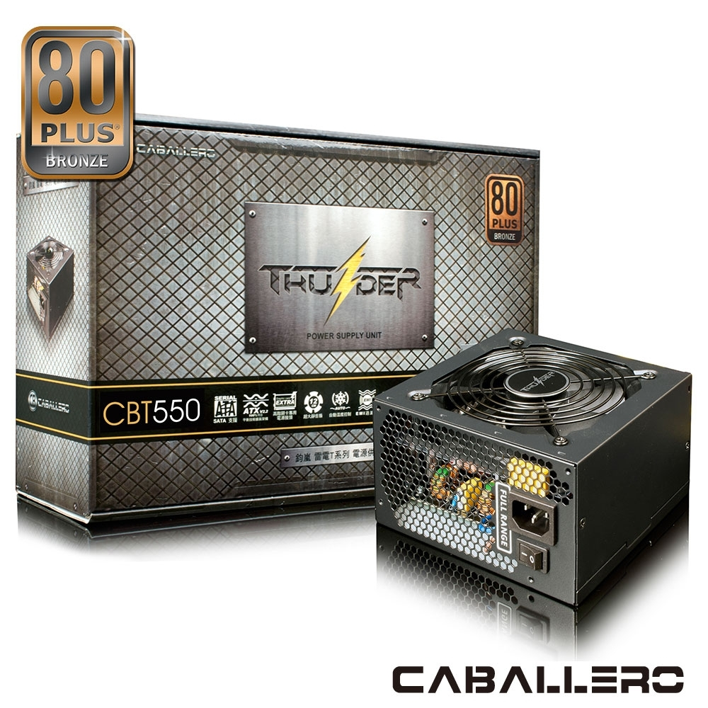 CB 雷電T系列80Plus銅牌 550W電源供應器