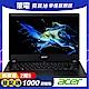 Acer TMP614-51-79YW 14吋商用筆電(i7-8565U/16G/512G product thumbnail 1