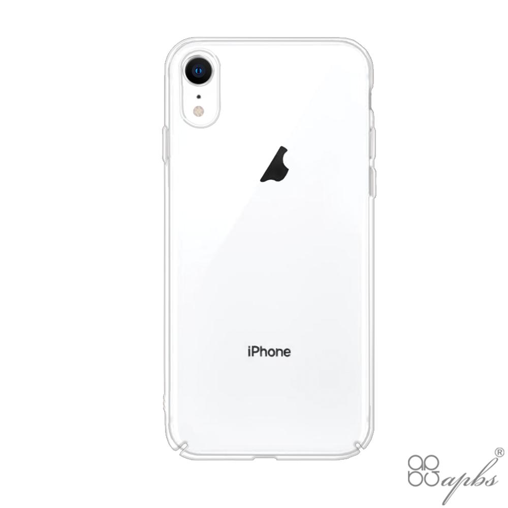 APPLE iPhone XR 6.1吋晶透輕薄硬式手機殼