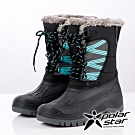 PolarStar 女防潑水保暖雪鞋『黑』P19635