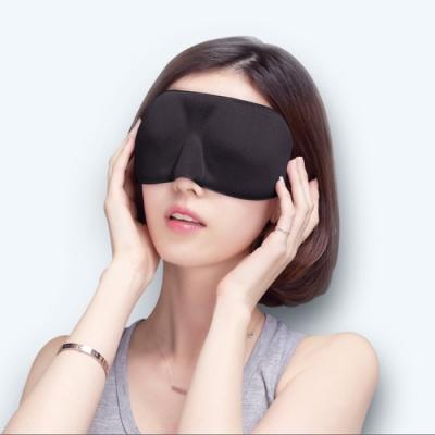 【Cap】3D立體無痕透氣遮光睡眠眼罩