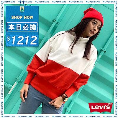 Levis 女款 高領大學T 寬鬆落肩設計 橘紅色塊拼接 內刷毛