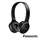 Panasonic 國際牌藍牙無線耳罩式耳機(RP-HF400B)