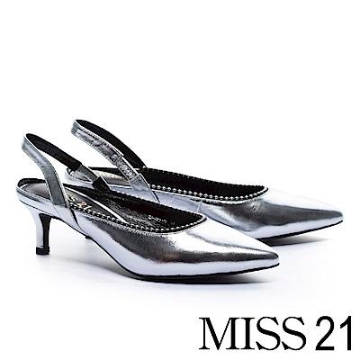 高跟鞋 MISS 21 都會時尚尖頭珠鍊鑲邊鬆緊繫帶高跟鞋-銀