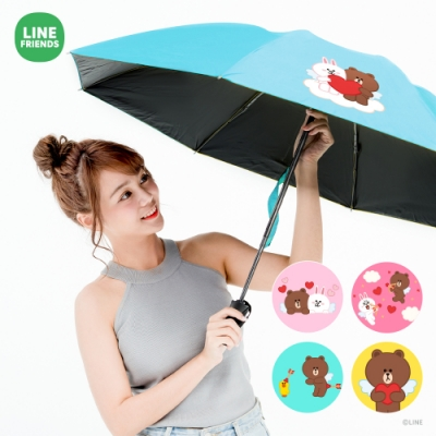 【收納皇后】LINE FRIENDS 授權黑膠自動開收傘-情人款 (5款)