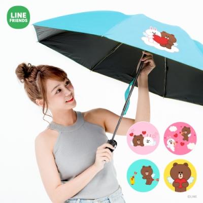 收納皇后 LINE FRIENDS 授權黑膠自動開收傘 (9款)