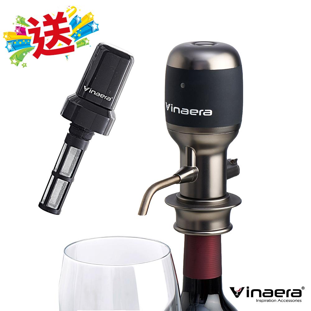 Vinaera PRO(V2)全球首創可調節式電子醒酒器