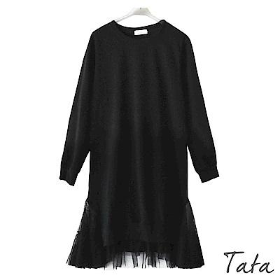 下擺魚尾拼接網紗洋裝 TATA