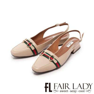 Fair Lady 馬銜釦後拉帶方頭粗跟鞋 香草