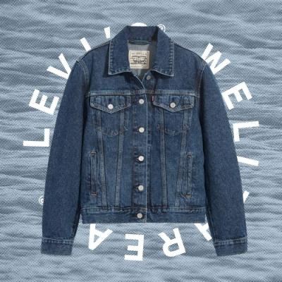 Levis Wellthread環境友善系列 女款 牛仔外套 / 創新棉化寒麻纖維 / 深藍基本款