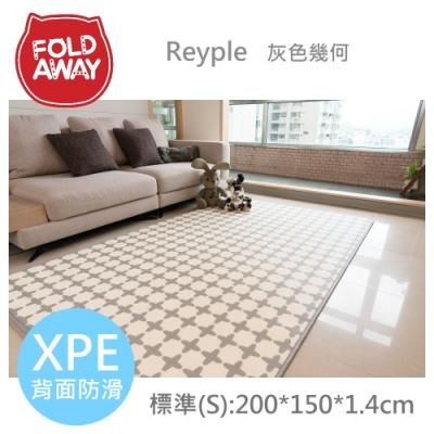 韓國FOLDAWAY PE遊戲地墊/爬行墊-灰色幾何/標準款(200x150x1.4cm)
