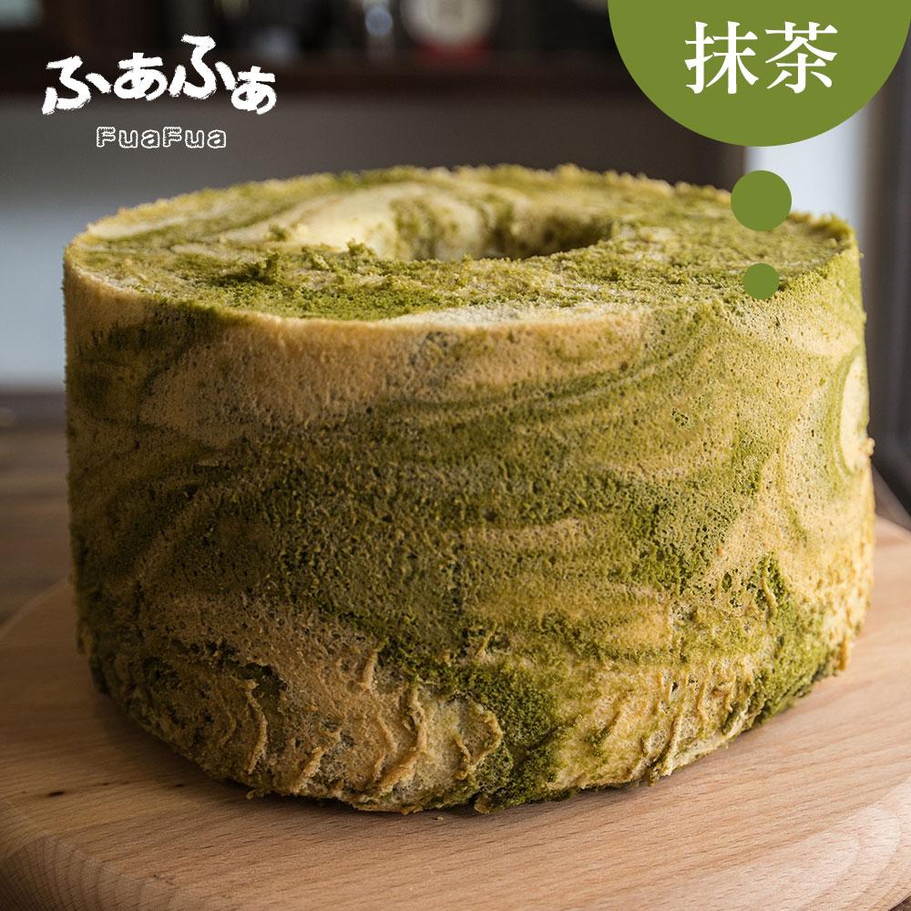 Fuafua Chiffon 抹茶戚風蛋糕- Macha(8吋)