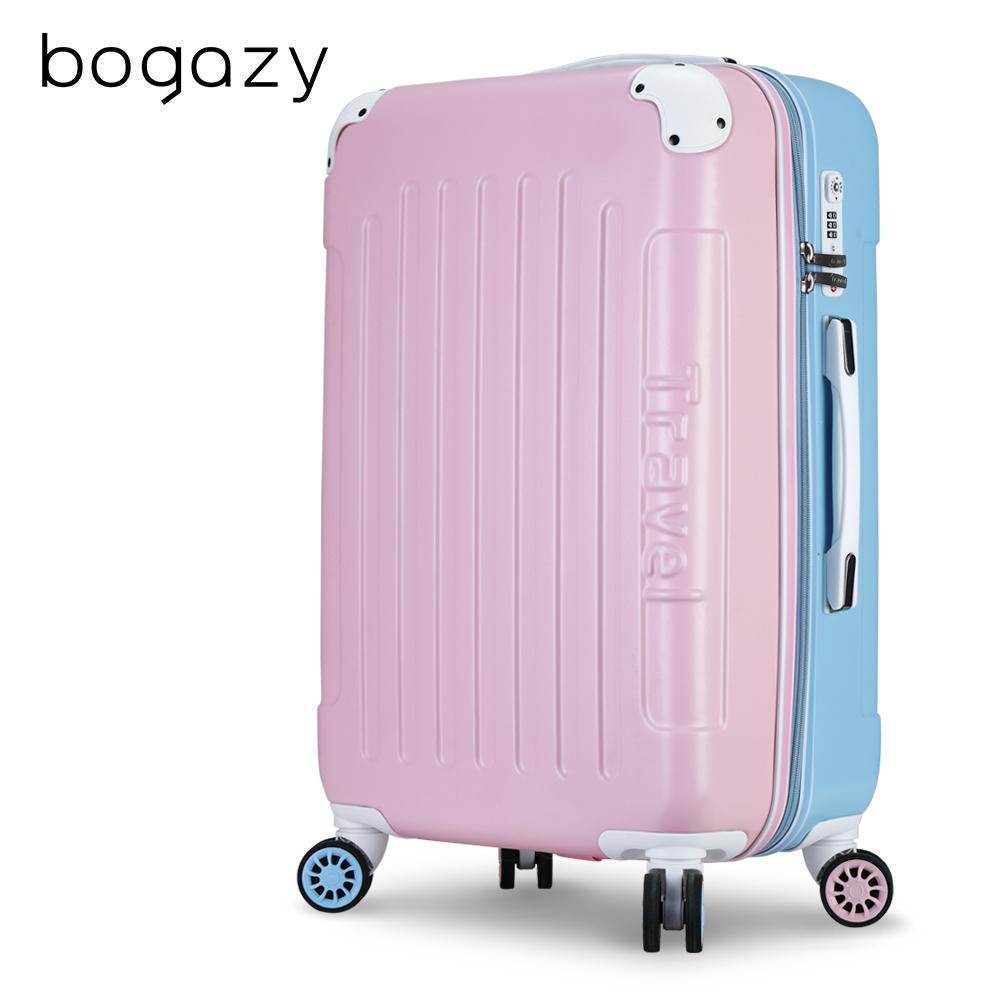 Bogazy  繽紛蜜糖25吋霧面行李箱(粉紅藍)