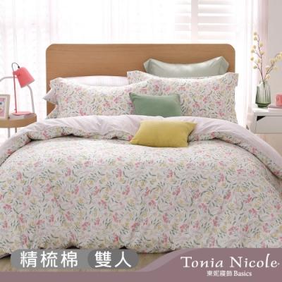 Tonia Nicole東妮寢飾 戀空花語100%精梳棉兩用被床包組(雙人)