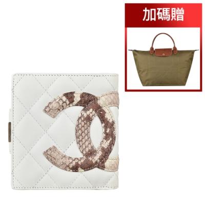 CHANEL 康朋系列雙C LOGO羊皮6卡扣式短夾(展示品/白x咖啡)