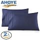 Ahoye 1800針細纖柔膚枕頭套 2入組 雙刷抗皺 深藍色 product thumbnail 1