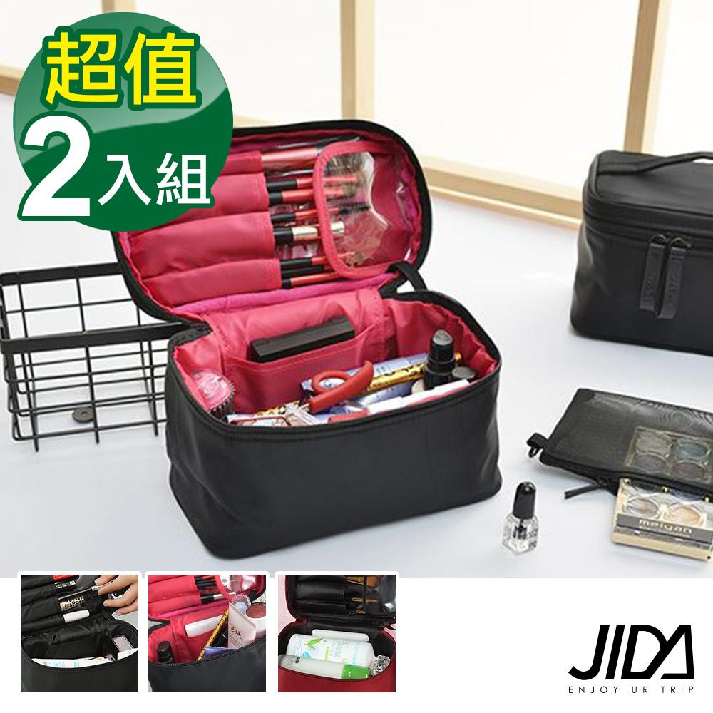 JIDA 網美款 加大款防水手提化妝包-可收刷具(2入組)