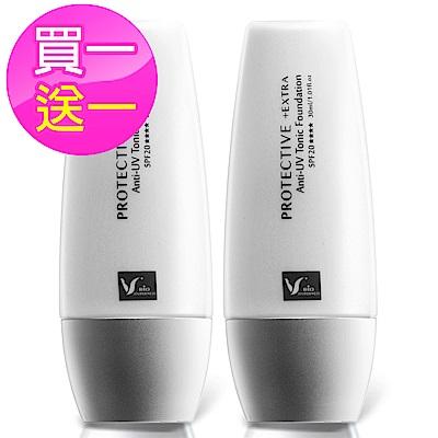 佐登妮絲 SPF20+超防禦UV潤色妝前乳30ml*2入