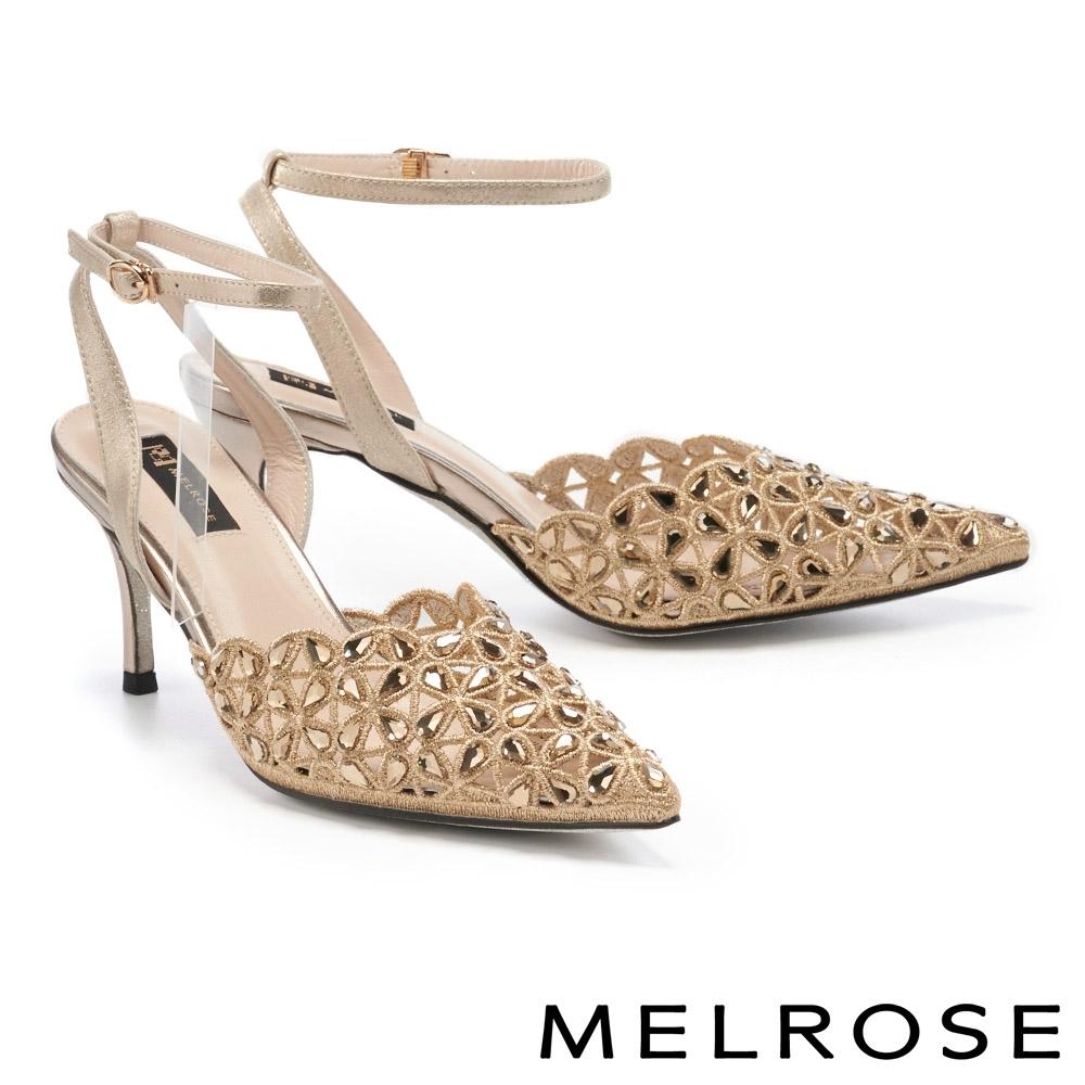 高跟鞋 MELROSE 奢華時尚鏤空刺繡水鑽羊皮尖頭高跟鞋-金
