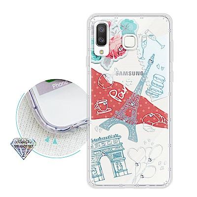 浪漫彩繪 Samsung Galaxy A8 Star 水鑽空壓氣墊手機殼(巴黎...