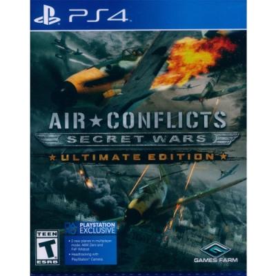 藍天對決 秘密戰爭 終極版 Air Conflicts: Secret War Ultimate Edition - PS4 英文美版