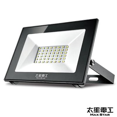 太星電工 50WLED防水投射燈/110V/白光 WDA1050