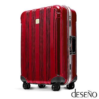 Deseno 酷比旅箱II-24吋輕量深鋁框行李箱-暗紅