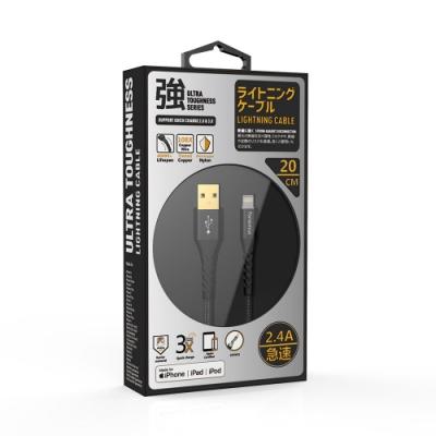 【Fonemax】超強韌3A MFI蘋果認證 快充線20cm黑